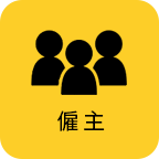 employer login icon