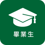 alumni login icon